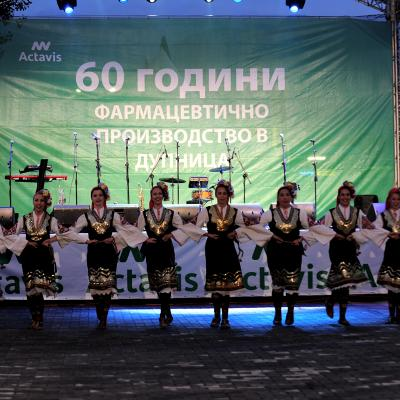 Actavis - 60 Years in the Pharmaceutical Industry in Dupnitza 2014